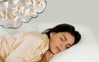 Гнилые зубы во сне видеть у себя или другого человека: к чему снится