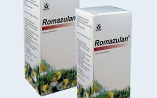 Состав и побочные эффекты Ромазулана по инструкции, цена, отзывы и аналоги