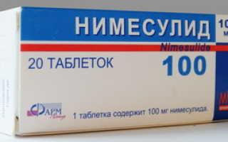 Нимесулид от зубной боли, от чего помогает, сколько стоит, отзывы, через сколько действует