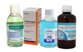 Антисептические средства для обработки и полоскания полости рта и зубов