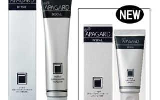 Зубная паста Apagard Royal, Premio: характеристики, состав, стоимость