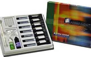 Прайм Дент (Prime Dent) – цемент светового отверждения, инструкция, производитель