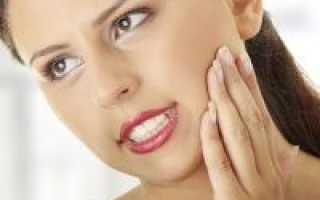 Чем снять зубную боль в домашних условиях: народные средства и методы