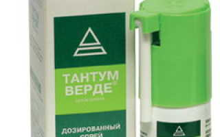 Тантум Верде: инструкция по применению на спрей, раствор, таблетки