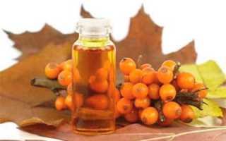 Облепиховое масло при стоматите: лечение детей и взрослых