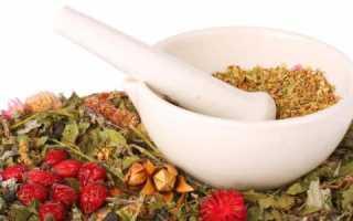 Лечение герпеса на губах народными средствами в домашних условиях: рецепты и советы