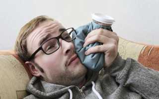 Лечение кисты на зубе в домашних условиях народными средствами