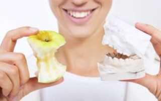 Что нельзя и что можно есть с брекетами: как правильно питаться, уход за ротовой полостью