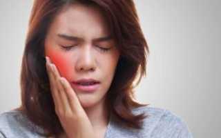 Народные средства для лечения воспаления слюнной железы в домашних условиях