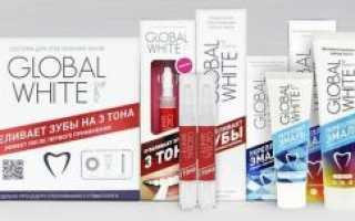 Система для отбеливания зубов Global White – гель, карандаш, щетка, пенка и паста