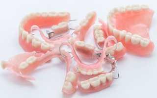 Зубные протезы Акри Фри (Acry Free): преимущества и недостатки, отзывы