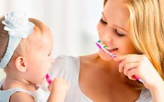 Когда нужно начинать чистить зубы ребенку: с какого возраста и как приучать детей к гигиене?