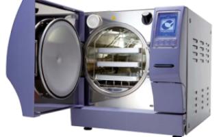 Автоклавы медицинские класса B для стерилизации наконечников и другого оборудования