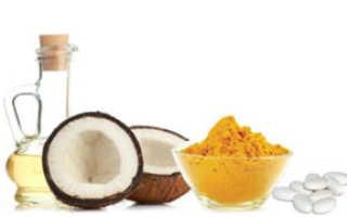 Куркума и кокосовое масло для зубов: отзывы о методе отбеливания