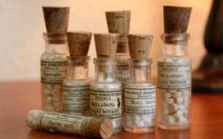 Гомеопатия: применение в стоматологии нетрадиционных методов лечения
