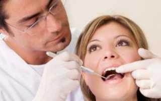 Что делать, если опухли десны около зуба и болят: антибиотики, лечение в домашних условиях