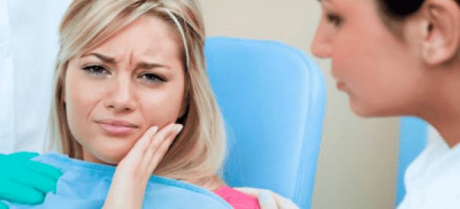 Зубная боль при грудном вскармливании: обезболивающие, доступные при лактации