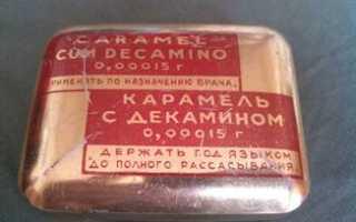 Декамин – мазь и карамель: инструкция по применению, цена