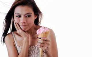 Почему болят зубы от холодного и горячего: что делать, если сводит челюсть от боли?
