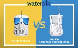 Ирригатор Waterpik WP-660 E2 Ultra Professional, Aquarius: отзывы, цена, характеристики