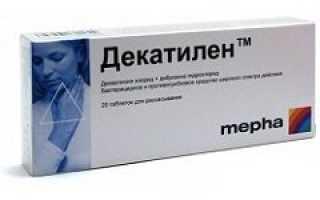 Декатилен: инструкция по применению таблеток для рассасывания, аналоги, цена