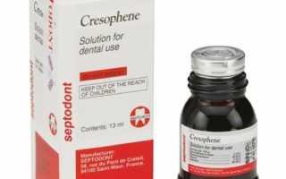 Крезофен (Cresophene): состав, инструкция по применению, аналоги
