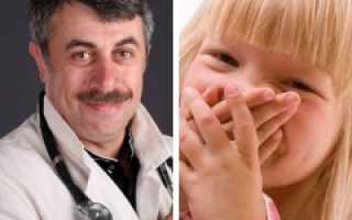 Неприятный запах изо рта у ребенка: причины (доктор Комаровский)