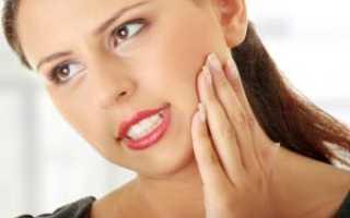 Чем и как быстро снять зубную боль: что делать, чтобы быстро прошел зуб